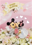Happy Wedding 3D Lenticular Greeting Card