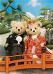 Teddy Bear Japanese Wedding 3D Lenticular Greeting Card