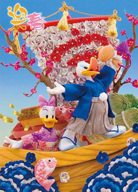 disney donald daisy new year 3d lenticular greeting card