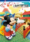Disney Mickey A Happy New Year 3D Lenticular Greeting Card
