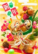 Disney Chip 'n' Dale New Year 3D Lenticular Greeting Card