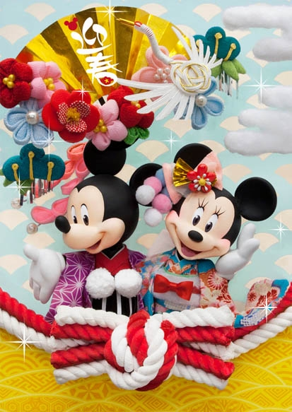 disney mickey minnie happy new year 3d lenticular greeting card