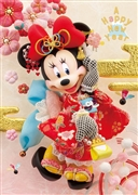 Disney Minnie A Happy New Year 3D Lenticular Greeting Card