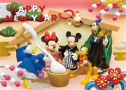 Disney Japanese New Year 3D Lenticular Greeting Card