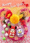 Disney Minnie and Daisy New Year 3D Lenticular Greeting Card