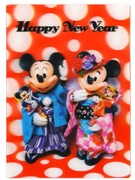 Disney Mickey and Minnie Happy New Year 3D Lenticular Greeting Card
