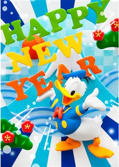 Disney Donald Duck Happy New Year 3D Lenticular Card