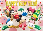Disney Mickey and Friends Happy New Year 3D Lenticular Card