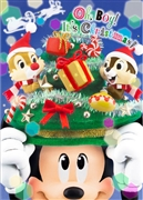 Disney Mickey Christmas Tree Hat w/ Chip and Dale 3D Lenticular Card