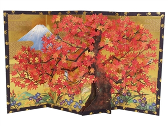 Laser Cut Autumn Blossom w/ Gold Folding Screen Multipurpose Pop Up Decorative Greeting Card