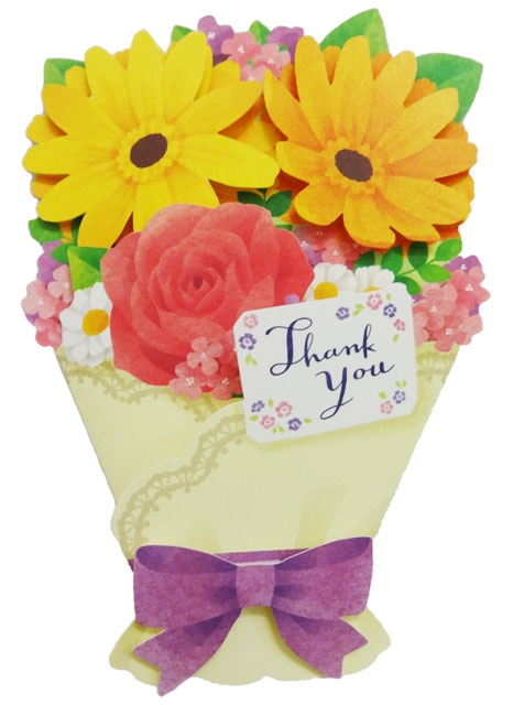 Flower bouquet thank you greeting card premium greeting cards flower bouquet thank you greeting card m4hsunfo