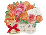 Floral Wagon w/ Kitten Decorative Pop Up Greeting Card