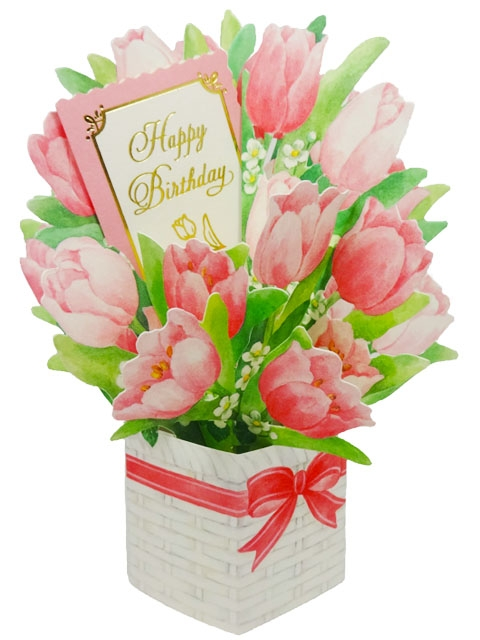 happy birthday flower bouquet tulip pop up greeting card - Happy Birthday Cards Flowers