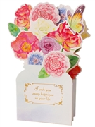 Flower Bouquet w/ Butterfly Pop Up Decorative Greeting Card