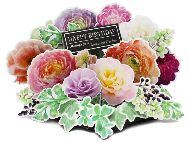 Floral Botanical Garden Pop Up Happy Birthday Card Premium Greeting