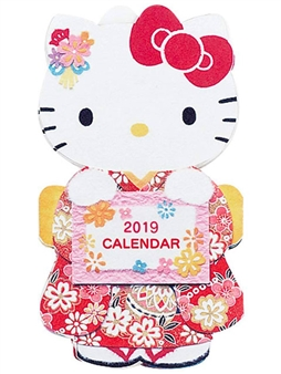 Hello Kitty 2019 Calendar Pop Up Greeting Card