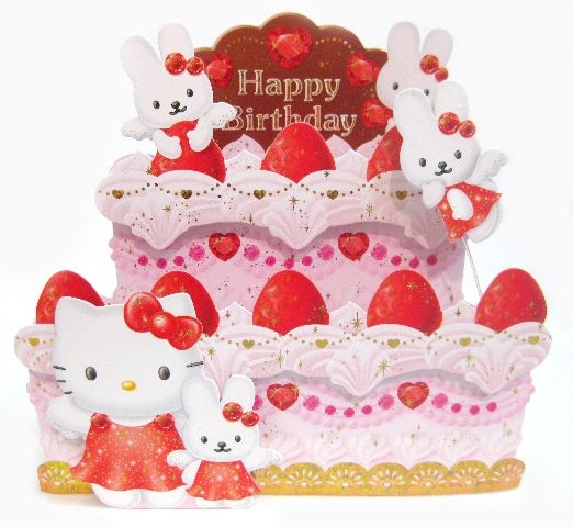 Hello Kitty Birthday Cake Pop Up Greeting Card Birthday Premium