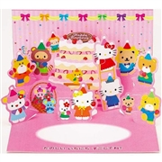 Hello Kitty Birthday Party Pop Up Greeting Card