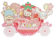 Hello Kitty Strawberry Carriage Happy Birthday Pop Up Greeting Card