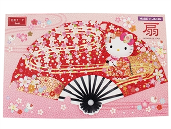 Hello Kitty Happy New Year Cherry Blossom Folding Fan Pop Up Gift Card