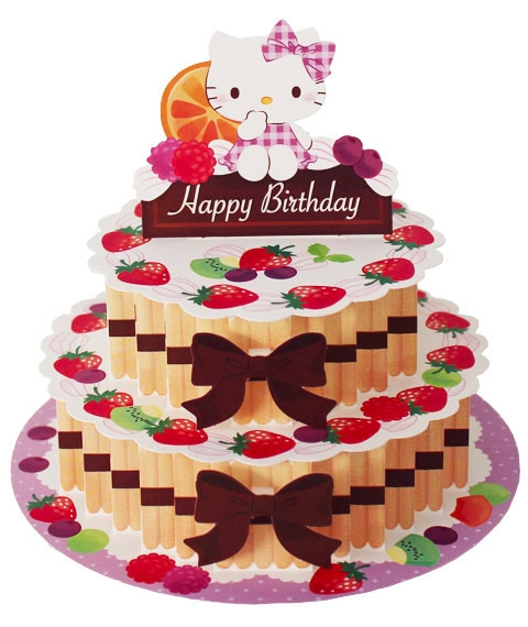 Hello Kitty Happy Birthday Layered Cake Pop Up Greeting Card Larger Photo