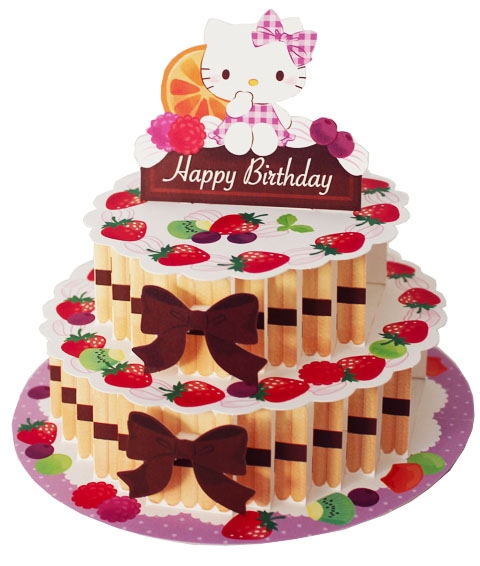 Hello Kitty Happy Birthday Layered Cake Pop Up Greeting Card