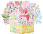My Melody Floral Bouquet Multipurpose Pop Up Greeting Card