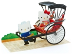 Hello Kitty Rickshaw Multi-Purpose Pop Up Greeting Card