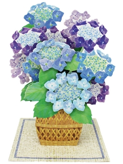 Flower Basket Bouquet Of Elegant Hydrangeas 3D Pop Up Card
