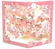 Hello Kitty Cherry Blossoming Pop Up Greeting Card