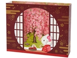 Hello Kitty Inspirational Cherry Blossom Multipurpose Pop Up Greeting Card