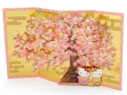 Hello Kitty Cherry Blossom w/ Gold Folding Screen Multipurpose Greeting Card