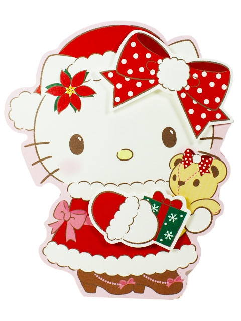 Hello kitty christmas gift pop up greeting card christmas premium hello kitty christmas gift pop up greeting card m4hsunfo