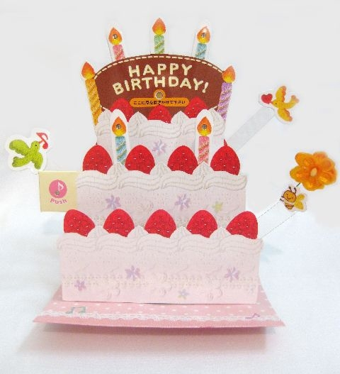 Excellent Birthday Cake Blow Out Candles Lights Melody Pop Up Greeting Personalised Birthday Cards Petedlily Jamesorg