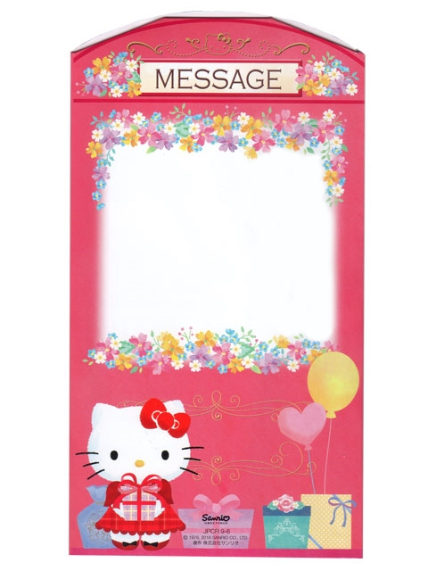 Hello kitty pink telephone booth happy birthday melody greeting card melody m4hsunfo