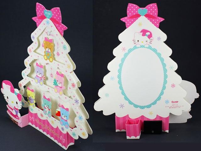 Hello Kitty Sparkling Christmas Tree w Illuminated Lights and 20