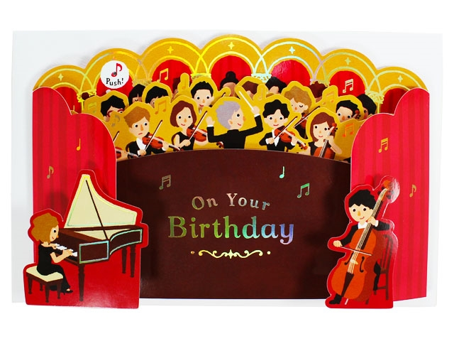 Happy Birthday Classical Orchestra Sound W 2 Melodies Pop Up