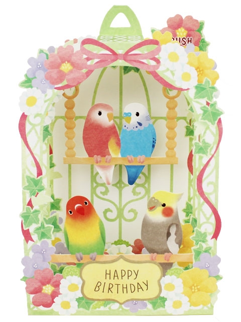 Floral Birthday Melody w/ Parakeet Chirping Sound Pop Up Greeting Card