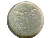 Dragonfly concrete stepping stone mold 1317