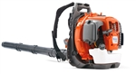 Husqvarna 360BTS Backpack Blower