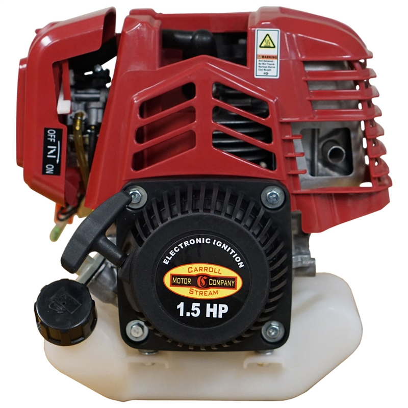 1 5 HP Gas Engine With Recoil Start 35cc OHC Mini 4 Stroke Horizontal or  Vertical Mount 7000 RPM 1 5HP