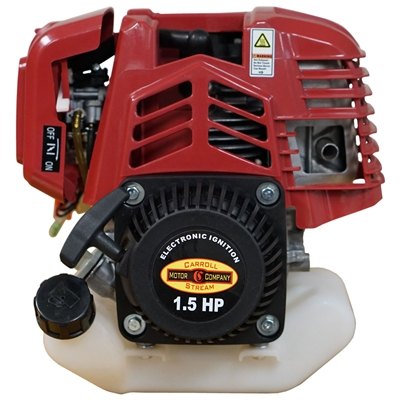 1.5 HP Gas Engine With Recoil Start 35cc