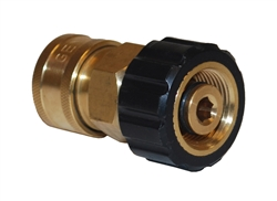 TWIST SEAL COUPLER / FEMALE QUICK CONNECT
