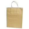 COSCO Premium Small Brown Paper Shopping Bag, 50/Pack #