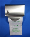 S.A.C. Dispenser for sanitary napkin & tampon disposal bags, roll format, stainless steel, 1 unit