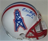 ELVIN BETHEA SIGNED HOUSTON OILERS MINI HELMET - JSA