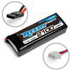 Reedy 2100mAh Lipo Receiver Battery (7.4v)