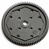 Associated B5/B5M/SC10.2 Spur Gear-81 Tooth, 48 Pitch