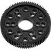 Kimbrough Spur Gear-64 pitch, 82 tooth