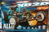 Xray XB2 2019 Dirt Edition 2wd Car Kit